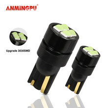 ANMINGPU 2x Super Bright Signal Lamp T10 W5W LED Bulbs 168 501 W5W LED 3030 4SMD Car Interior Wedge Reading Dome Light 12V 6000K(China)
