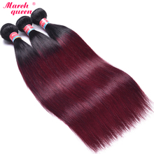 March Queen T1B/99J Peruvian Straight Hair 3 Bundles Ombre Human Hair Extensions 2 Tone Color Black to Red Wine Color Hair Weave