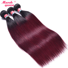 March Queen T1B/99J Peruvian Straight Hair 3 Bundles Ombre Human Hair Extensions 2 Tone Color Black to Red Wine Color Hair Weave(China)