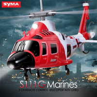 100% Original SYMA S111G 3.5CH RC Marines Helicopter With Gyro Shatterproof LED Lights Drone Easy Control Mini Aircraft Toy