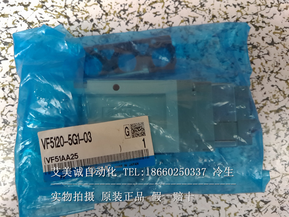 solenoid valve VF5120-5G1-03 new original genuinesolenoid valve VF5120-5G1-03 new original genuine