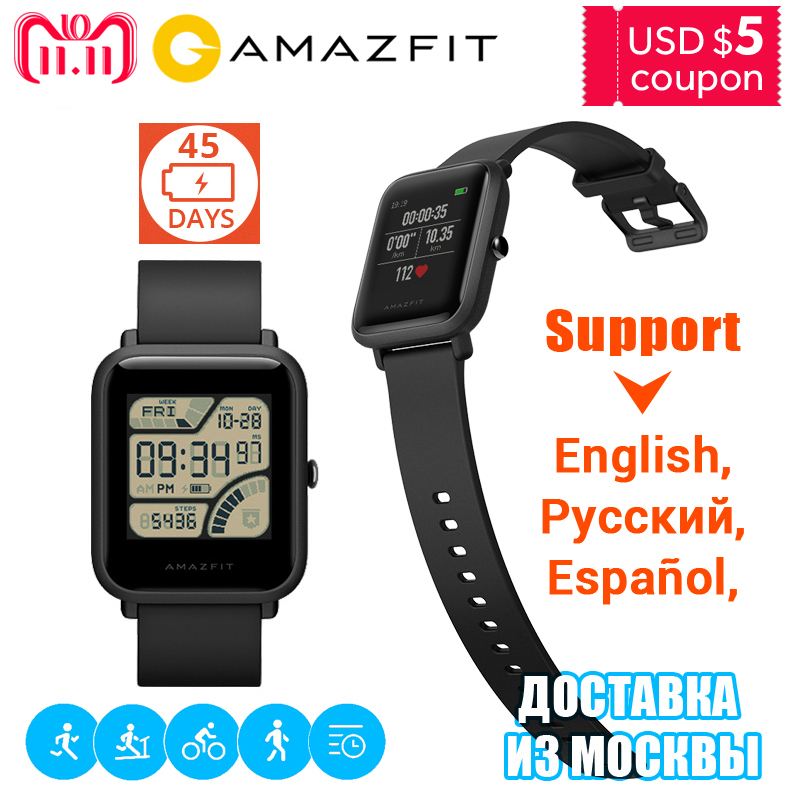 Men's Watches Men Skmei Sports Watches 3d Pedometer Heart Rate Monitor Calories Counter 50m Waterproof Digital Led Mens Wristwatches Male Providing Amenities For The People; Making Life Easier For The Population Digital Watches