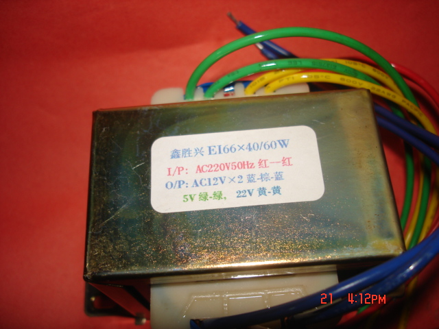 цена на 12V-0-12V 2.1A 22V 0.2A 5V 0.5A Transformer 220V input 60VA EI66*40 Computer Speaker Amplifier Audio Multimedia transformer