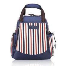 2017 большой емкости для беременных Рюкзак пеленки рюкзаки для путешествий многофункциональный мать мама детские сумки Maternidade