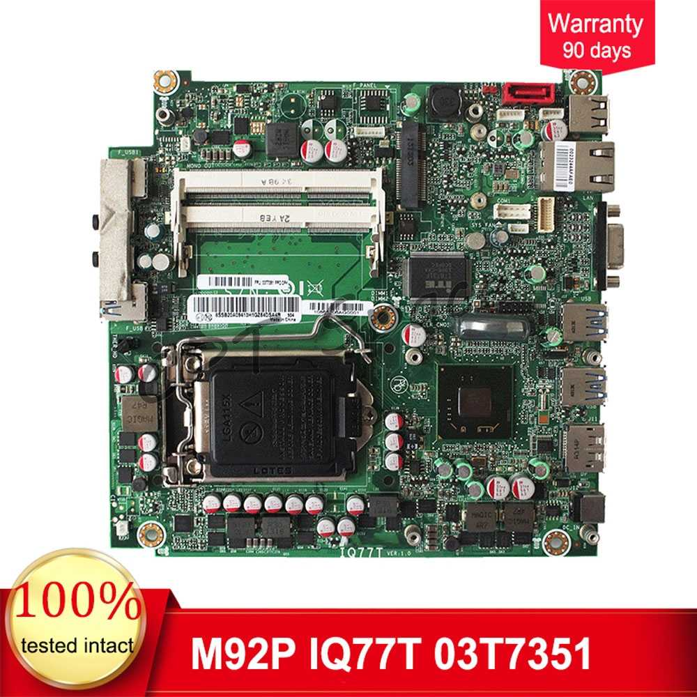 LENOVO THINKCENTRE M62Z FLASH UEFI DRIVERS PC