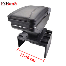 Universal Car Central Container Armrest Box Pu Leather Auto Car-Styling Store Content Cup Holder Accessories