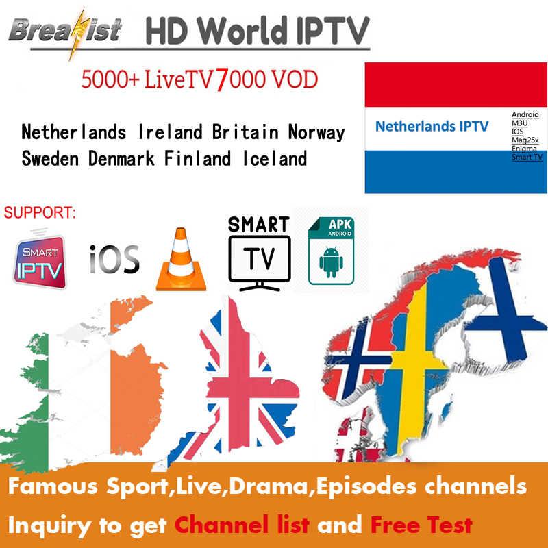 Lifetime IPTV Telugu TV Box IPTV Indian Parkistan Bangladesh