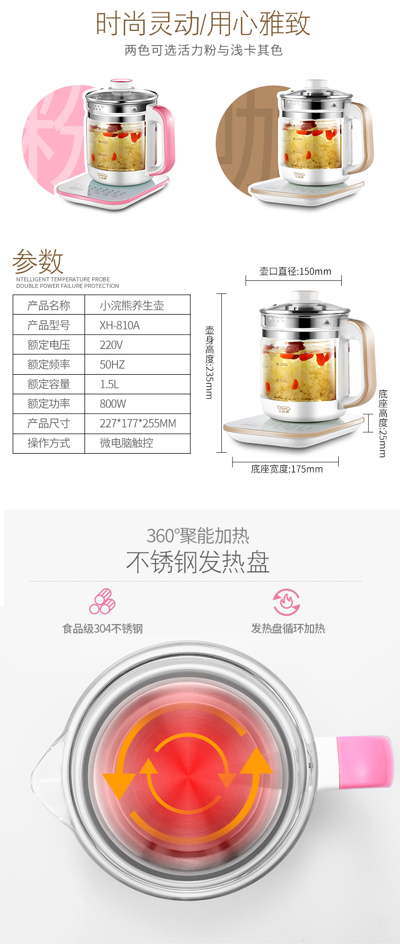 Kettle Health Pot Office Multifunctional Automatic Thickening Glass Home Health Pot Bouilloire Electrique  Electric Tea Maker 12