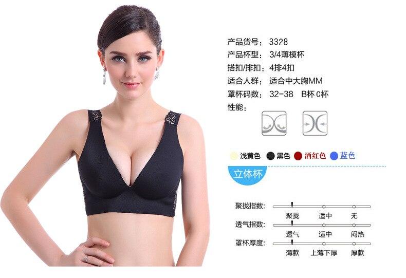 New Ex Store Plus Size Non-Padded Underwire Full Cup Bra Size 34-40 D-DD-E-F-G