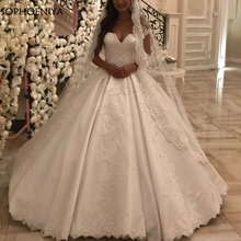 Sophoeniya Ball gown wedding dresses gowns bride dress