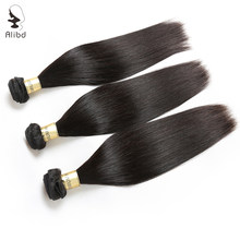 Alibd Virgin Human Hair Weaves 4 bundles Deals Indian Hair Extensions Cuticle Aligned Hair Weave Bundles #1B Free Shipping(China)