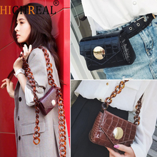 HIGHREAL Designer Women Waist Bag Crocodile Leather Female Fanny Pack Fashion Belt Bag for Travel Fashion Crossbody Bag Dropship