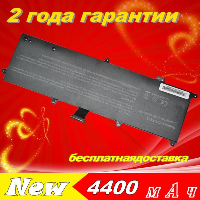 JIGU 4400MAH Battery For Asus VivoBook S200 S200E X202 X202E X201 X201E S200E-CT209H S200E-CT182H C21-X202 C21X202JIGU 4400MAH Battery For Asus VivoBook S200 S200E X202 X202E X201 X201E S200E-CT209H S200E-CT182H C21-X202 C21X202
