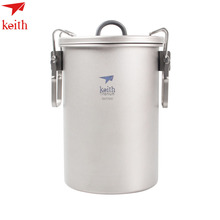 Keith 900ML Ti6300 Titanium Tea Cup  Camping Cooking Container With Foldable Handle Outdoor Tableware