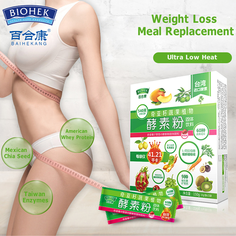 Meal Replacement Shakes Chia Seed Fruit And Vegetable Enzyme Powder For Women Fat Burning Fat Block