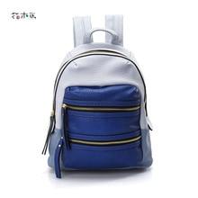 Высокое качество из искусственной кожи Для женщин рюкзак роскошь свет Повседневное рюкзак довольно Стиль ранцы дорожная сумка B1