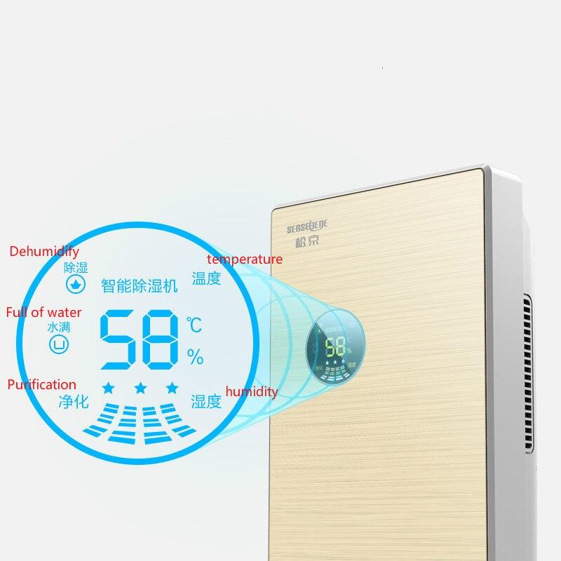 DS02 intelligent dehumidifier Dehumidifier Bedroom clothes dryer basement Silent Dehumidifying dryer