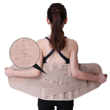 Widened Waist Support Belt Medical Lower Back Men Women Spine Lumbar Corset Orthopedic Brace