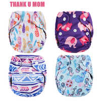 Ich danke U Mom NB Tasche Tuch Windeln Neugeborenen Baby Windel Holzkohle Bambus Innere Wasserdichte Minky PUL Äußere Fit 2- 4kg Babys