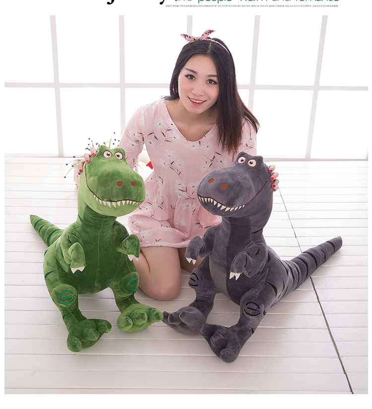 lovely plush dinosaur toy new Tyrannosaurus rex doll gift about 45x40cm 0347 the dinosaur island jurassic infrared remote control electric super large tyrannosaurus rex model children s toy