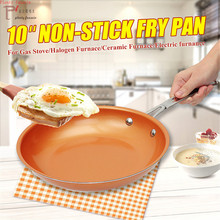 Non-stick Copper color Frying Pan with Ceramic Coating and Induction cooking Oven & Dishwasher safe 8 -10-12 inches glass lid