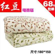 150 180cm Plush Electric Blanket Automatic Protection Type Thickening double Electric Blanket Body Warmer The Heated