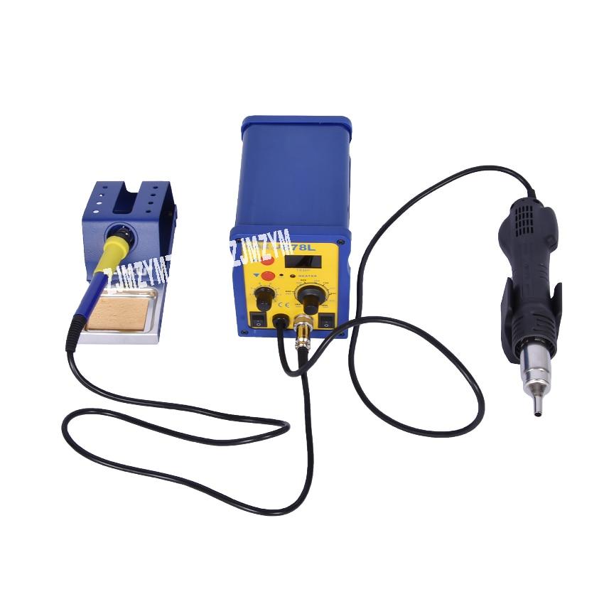 все цены на BAKU BK-878L led digital Display SMD Brushless Hot Air Rework Station with Soldering Iron and Heat Gun for Cell Phone Repair онлайн
