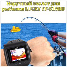 FF518 Lucky Watch Type Sonar Fish Finder Russian Version Sonar Wireless  / clock Colored Display with RU EN User Manual