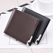 NEW ultra-thin Short Sequined Men Wallets with Coin Bag Roomy Purse Man Wallet Male Small Money Dollar Slim Card Case HC232(China)