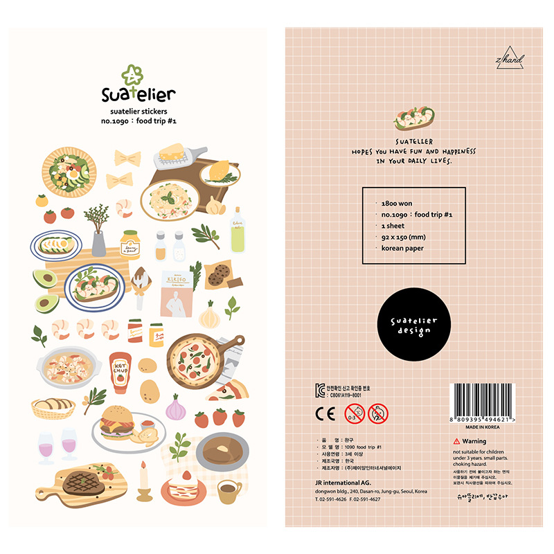 1set  Food Travel Diary Planner Decorative Mobile Stickers Scrapbooking Craft Stationery Stickers