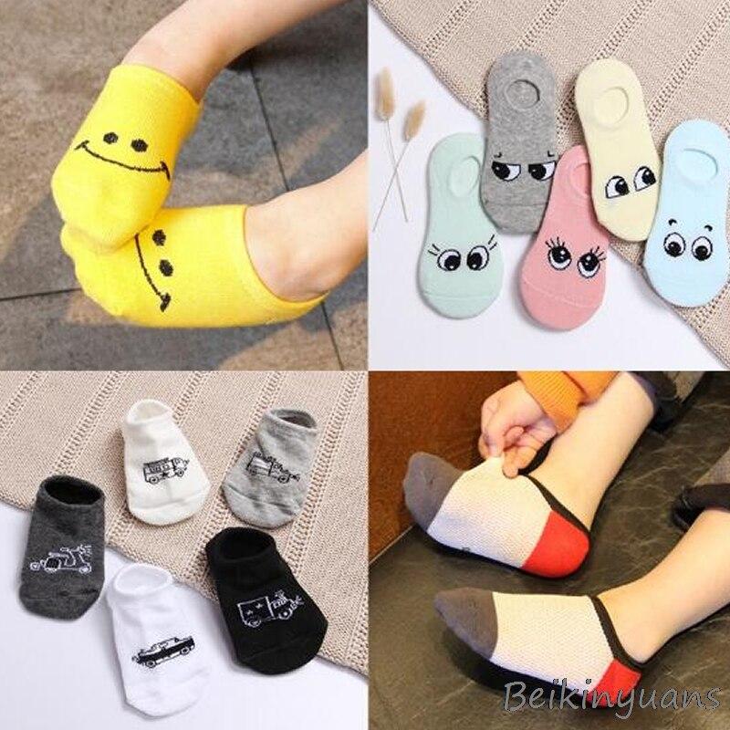 Новые весенне-летние детские разноцветные весенне-летние носки-невидимки со смайликом
