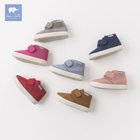 DB6439 Dave Bella Spring Autumn Winter Baby Boy Girl Casual Shoes Brand Shoes