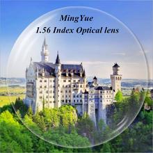 Super-tough 1 56 Index Optical Prescription Aspheric Lenses Mingyue Myopia Hyperopia Presbyopia Optical Lens cheap SO SMOOTH WIND Polycarbonate Eyewear Accessories Anti-Reflective