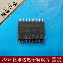 20pcs/lot Programmer burner 25Q64BVFIG W25Q64BVFIG new original in stock