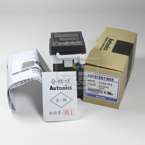 Image 5 - CT6S 1P2 CT6S 1P4 AUTONICS Multifunctionele Timer Teller 100% Nieuwe Originele