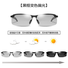 2019 Polarized Sunglasses Night Vision Outdoor Riding Color Day and Sport Cycling Eyewear
