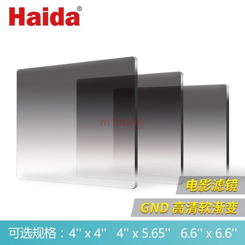 MC Soft GND0.3/0.6/0.9/1.2/1.5/1.8/2.1/5.65 film cinéma carré gradué densité neutre nd lentille filtre 4x4/4x6.6/6.6 x caméra