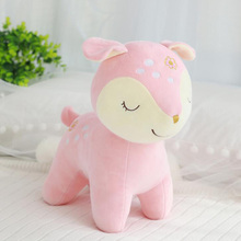 24CM Cute Soothing Sika Deer Doll Girl Heart Children Plush Toy Animal Birthday Gift Pillow Home Decoration
