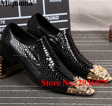 Mens Shoes Gold Metal Cap-Top Black Embossed Snakeskin Leather Masculino Loafers Slip-On Flats Casual Party Wedding Men Shoes