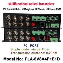 High quality 8ch Video Audio Telephone Data Ethernet to fiber converter 8ch video 8ch audio 4ch Tel 1ch RS485 1ch RJ45 Ethernet