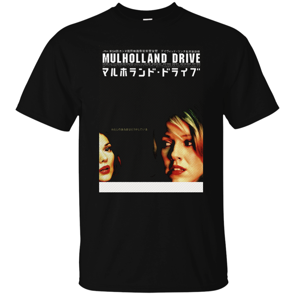Mulholland Drive, Japanese, David Lynch, Movie, Thriller, Naomi Watts, Laura Har Summer  ...