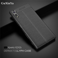 GuXinYa sFor Case Sony XZ Cover Luxury Leather ShockProof TPU Protective Case For Sony Xperia XZ Fundas For Sony XZ F8332 G8232 msd6a638jsmg 8 xz