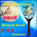 [RedStar]Electric mosquito swatter AA  battery Mosquito racket  straps Mosquitoes killing Mosquito buster shipping free