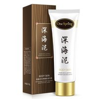 leek Smooth And Deep Cleansing Body Exfoliator Sea Mud Deep Cleansing Whitening Exfoliation Women's Cosmetics Gift