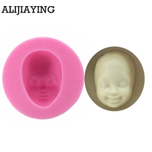 M0885 Baby Face Fondant Chocolate Molds Cake Candy Decorating Baking Tools
