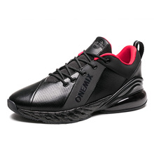 ONEMIX Air 270 Sneakers For Men Running Shoe Max 95 Outdoor Jogging Shoes Shock Absorption Cushion Soft Midsole Leather