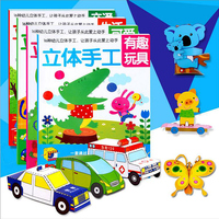 4 types lot 8 sheetstype 21x28 cm origami paper folding books - Coloring Book Paper Type