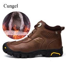 Cungel Winter shoes men Outdoor Trekking Hiking boots Keep warm plush Wear-resistant Leather Mountain climbing