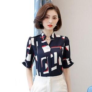 Image 3 - Élégant femmes en mousseline de soie à manches courtes chemise été 2019 nouvelle mode impression col en V blouses bureau dames grande taille hauts