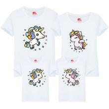 Милые футболки с единорогом одинаковая семейная одежда для мамы